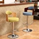 吧檯椅 實木歐式現代簡約復古靠背升降旋轉高腳凳前台收銀酒吧椅子RM