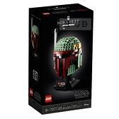 75277【LEGO 樂高積木】星際大戰 Star Wars-波巴費特頭盔 (625pcs)