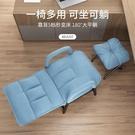 電腦椅 電腦椅家用電競椅子靠背久坐辦公室臥室宿舍書桌簡約懶人沙發躺椅【快速出貨八折下殺】