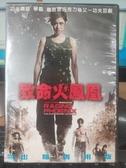 挖寶二手片-Y69-067-正版DVD-泰片【致命火鳳凰】-琴嘉(直購價)