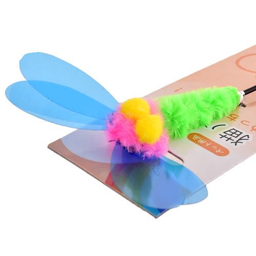 【寵物王國】沛奇-可愛蜻蜓逗貓棒