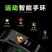 全館85折115plus彩屏藍牙智能穿戴手環血壓運動心率睡眠監測watch手表通用