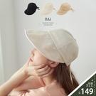 可折疊大帽沿防曬遮陽帽-BAi白媽媽【3...