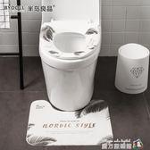 北歐風通用馬桶墊坐墊防水家用坐便套馬桶套圈黏貼式馬桶貼可水洗 魔方數碼館