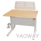 【耀偉】Legend國產電動升降桌 基本款-100x70含檔板(電腦桌/書桌/工作桌/會議桌)