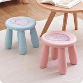 加厚圓形兒童凳子 卡通可拆卸塑料凳子成人換鞋矮凳防滑小板凳  XY4146 【男人與流行】