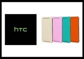 HTC M8 原廠翻蓋式書本皮套 HC V941(台灣公司貨-盒裝)