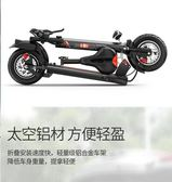 電動代步車豪圣電動滑板車成人折疊代駕兩輪小型女性代步鋰電自行車電瓶車