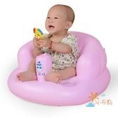 學坐椅金色小魚充氣沙發兒童學坐椅多功能兒童餐椅BB浴凳 【八折搶購】