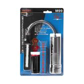 M99彎管COB磁吸充電燈