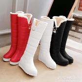 長靴/高筒靴-加厚棉靴保暖雪地鞋子女長靴冬季新款防滑平底中靴高筒靴女鞋 多麗絲