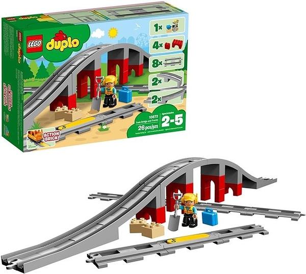 LEGO 樂高 DUPLO火車橋樑和軌道10872積木(26件)