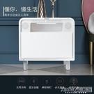 現代簡約智慧床頭櫃可無線充電帶音響夜燈插座多功能收納櫃儲物櫃CY『新佰數位屋』