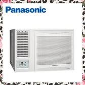 ※國際Panasonic※單冷左吹窗型冷氣*適用9-11坪 CW-N60SL2(含基本安裝+舊機回收)