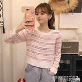 針織上衣2019秋季新款韓版chic百搭時尚針織衫長袖T恤女洋氣條紋上衣女潮 伊蒂斯