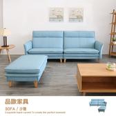 貓抓皮沙發 L型 四人位加腳椅【C056-12-L】品歐家具