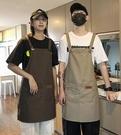 圍裙 帆布背帶圍裙套袖家用廚房美甲美髪奶茶店工作服男女定制logo印字【快速出貨八折鉅惠】
