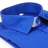 【金‧安德森】藍底白點窄版長袖襯衫