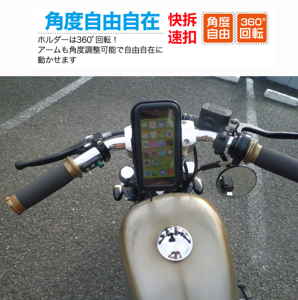 Garmin nuvi DriveAssist51 Garmin52iphone 11 x gogoro viva 2 3重型機車手機座摩托車手機架