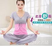 中大尺碼瑜伽服女夏季健身房寬鬆短袖運動健身服套裝 EY4534 『M&G大尺碼』