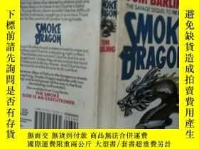 二手書博民逛書店smoke罕見dragonY182140 tom baring