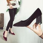 高跟鞋女粗跟尖頭正韓百搭絲絨氣質優雅酒紅色亮片單鞋女潮「青木鋪子」