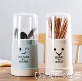 筷子筒帶蓋防塵筷子架塑料筷子筒廚房餐具收納架瀝水勺子置物架爾碩