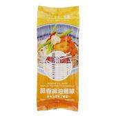 小拌麵蒜香麻油麵線100g*3入/袋【愛買】