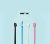 REMAX 馬丁系列 Apple/Micro適用 拉絲紋扁線一體成型防纏繞設計 傳輸線/數據線/充電線