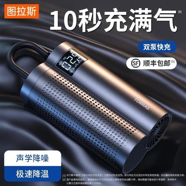 車載充氣泵汽車用大功率通用便攜式小轎車電動輪胎雙缸12v打氣筒 青木鋪子「快速出貨」