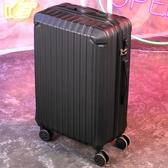 行李箱男士拉桿箱旅行箱時尚潮流密碼箱皮箱子萬向輪24寸26寸28寸 毅然空間