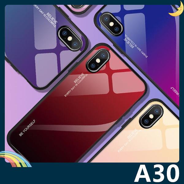 三星 Galaxy A30 漸變玻璃保護套 軟殼 極光類鏡面 創新時尚 軟邊全包款 手機套 手機殼