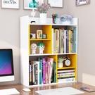 桌面多層簡易書架書桌收納置物架桌上小型兒童書櫃家用辦公桌簡約【快速出貨】