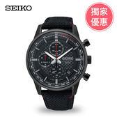 SEIKO精工 帆布男錶(8T67-00G0SD) SSB315P1