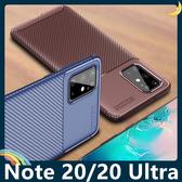 三星 Galaxy Note20 Ultra 甲殼蟲保護套 軟殼 碳纖維絲紋 軟硬組合 防摔全包款 矽膠套 手機套 手機殼
