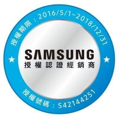 SAMSUNG三星【WD14F5K5ASG/TW】 14KG雙效威力淨系列洗脫烘滾筒洗衣機