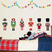 創意可重覆貼壁貼 牆貼 背景貼 時尚組合壁貼 兒童房壁貼紙 胡桃夾子《YV4222》快樂生活網