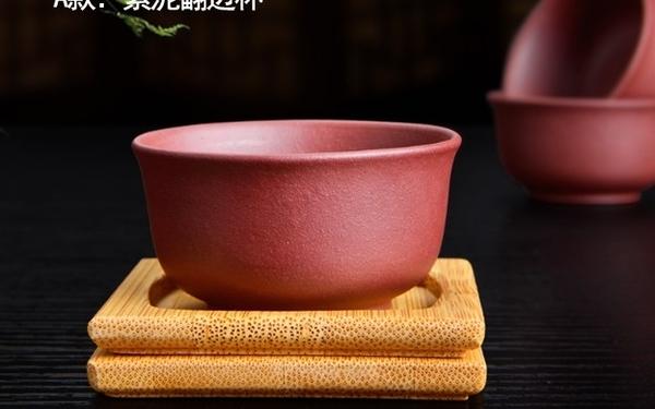 (協貿國際)茗匠功夫茶具宜興紫砂手工小茶杯單主人杯品茗個人茶杯 1入