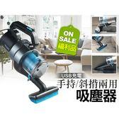 (福利品)日本TWINBIRD-強力手持/斜背兩用吸塵器HC-EB51TW