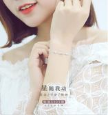 純銀手鍊女韓版簡約學生森繫閨蜜星星手繩個性手串chic氣質手飾