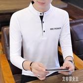 新款秋季立領POLO衫男士潮流韓版上衣青年長袖T恤百搭衛衣潮 yu8273【艾菲爾女王】
