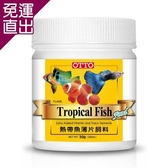 OTTO奧圖 熱帶魚薄片飼料 30g X 1入【免運直出】