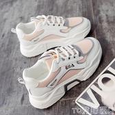 老爹鞋老爹女鞋子新款秋鞋小白運動鞋女跑步鞋學生百搭潮鞋秋款 童趣屋