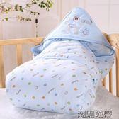 新生兒抱被秋冬加厚可脫膽保暖款初生嬰兒用品冬季外出被子抱被【潮咖地帶】