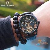 全自動機械錶男士手錶鏤空陀飛輪皮質防水學生潮流WY 一件82折