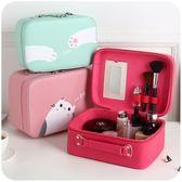 化妝包小號化妝品箱手提箱熱賣夯款