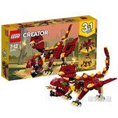 樂高積木樂高創意百變系列31073神秘怪獸LEGOCreator積木玩具xw