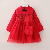 中國結蕾絲旗袍洋裝(附包包) 連衣裙 旗袍裝 童裝 過年 唐裝 大紅 新衣 喜酒 女童 拜年服 新年