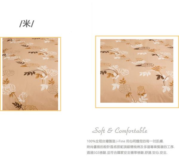 【免運】精梳棉 雙人 薄床包(含枕套) 台灣精製 ~玫瑰之戀/2色~ i-Fine艾芳生活