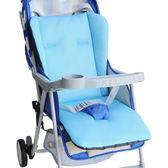 雙十一返場促銷推車墊嬰兒手推車棉墊坐墊子全棉網眼雙面傘車配件寶寶童車餐椅通用椅墊